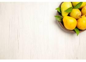 顶视图新鲜的醇厚梨甜果子在白色背景果子黄_15456804