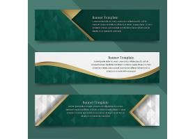 设置抽象横幅模板设计与豪华和优雅_16246991