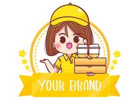逗人喜爱的妇女送货商标动画片艺术例证_16287053
