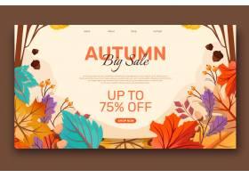 秋天销售详细的着陆页模板与照片_16135326