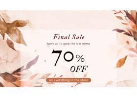 秋季销售水彩模板矢量时尚广告横幅_17221742
