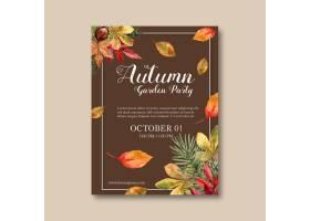 秋天主题海报与植物_5494335