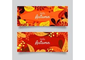 手拉的秋天水平的横幅集_16134867