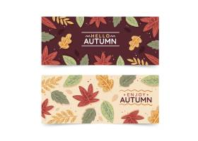 手拉的秋天水平的横幅集_16134868