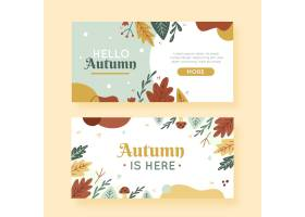 手拉的秋天水平的横幅集_16134872