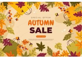 手拉的秋天销售背景_16135185