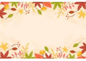 平的秋天背景_16391238