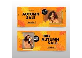 平的秋天销售横幅设置与照片_16921778