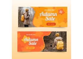 平的秋天销售横幅设置与照片_16921781