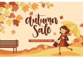 平的秋天销售背景_16390941