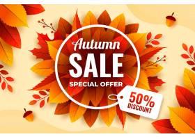 平的秋天销售背景_16395760图片