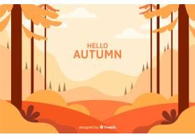 平的秋天风景背景_5138049