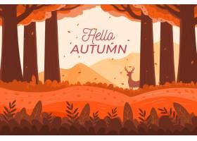 平的设计秋天背景与你好秋天文本_9458012