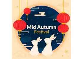 平面设计中秋节庆祝活动_9694218