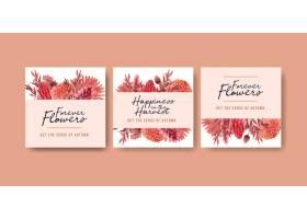广告和营销的秋天花概念设计_9503093