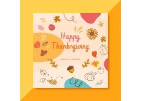感恩节Facebook邮政模板与叶子和问候_11167724