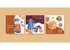 与秋天日常概念设计的广告模板广告和营销水_9503158