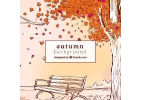 与长凳的手拉的秋天背景树_1256026