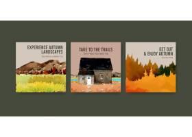 与风景的广告模板在秋天设计为instagram帖_9355997