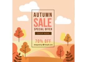 与风景的秋天销售背景_2686761