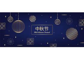 中秋节横幅设计_9843409