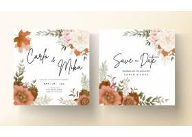 典雅的秋天花卉婚礼邀请卡与玫瑰和松花_17553880