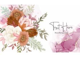 典雅的秋天花卉背景与玫瑰和松花_17553942