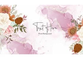 典雅的秋天花卉背景与玫瑰和松花_17553997