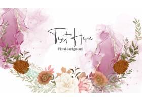 典雅的秋天花卉背景与玫瑰和松花_17554011