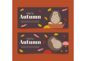 动画片水平的秋天横幅集_16676814