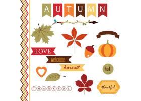 可爱的秋季元素集合_1367062