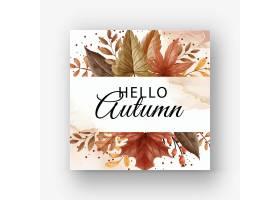 叶子和浆果秋天秋天卡片_16430486