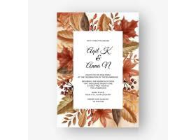 叶子和浆果秋天秋天婚礼邀请卡_16430481