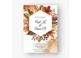 叶子和浆果秋天秋天婚礼邀请卡_16430496