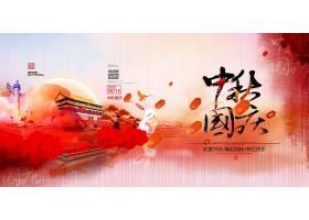 水墨中国风中秋国庆双节同庆宣传展板图片
