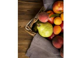 美味新鲜水果的组成_9859175