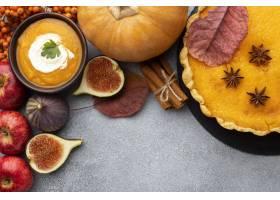 秋天食物的平的房子安排_9905523