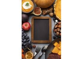 秋天食物黑板拷贝空间的安排_9905516