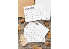 日历顶视图与秋天橡子和叶子的_9467079