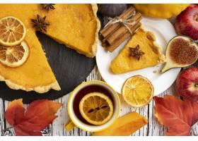 南瓜饼秋天食物的安排_9905900
