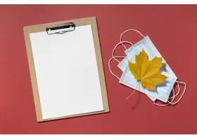剪贴板顶视图有医疗面具的和秋天叶子_11399894