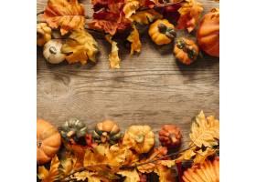 五颜六色的秋天构成_9768513