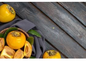 顶视图在木桌上的新鲜的甜柿子成熟果子醇_13636277