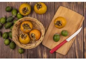 新鲜的柿子果子顶视图在一个桶的与feijoas_13806981