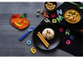 孩子万圣夜党食物用南瓜意大利煨饭和法兰克_17828895