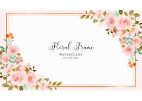 水彩软的桃红色花卉框架背景_17272260