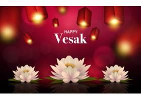 现实的vesak概念_7411187