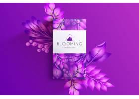 紫色水彩花壁纸_6207295