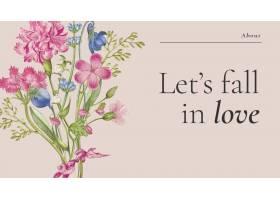 在美丽的葡萄酒样式的五颜六色的花卉横幅模_16406189