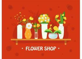 与花的时髦的背景设计在花瓶五颜六色的ik_11671998